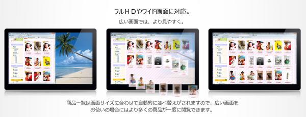 紹介4.png